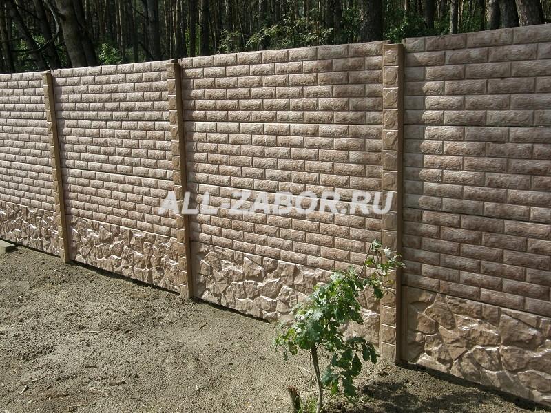 Бетон касимов купить купить цемент 500 в москве